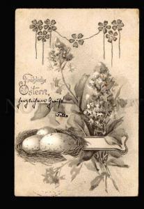 048955 EASTER Eggs in Nest FLOWERS Vintage