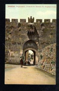 037547 JERUSALEM St.Stephen's Gate Vintage color PC