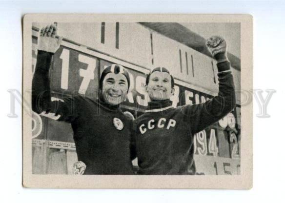 166975 VII Olympic Soviet Russian speedskaters CIGARETTE card
