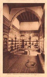 Palais Azem, Institut Francais, Salle du Divan Damas, Syria , Syrie Turquie, ...