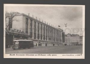 088661 Russia Moscow CONSTRUCTIVISM Lenin library Vintage PC