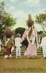formosa taiwan, Dolls Puppets of Famous Generals (1930s) Postcard