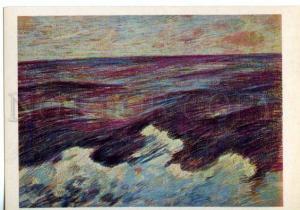 153506 OCEANIA Waves by Plakhova & Alekseyev Old postcard