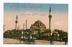 Mosquee Du Suttan Bayazid, Constantinople, Turkey 00-10
