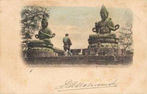 Japan Buddhas In Nara 04.89
