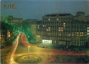 Postcard Ukraine Dnepr Hotel Kiev night view