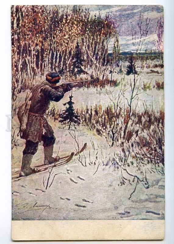 236729 SKI HUNTER Forest by LISSNER Vintage russian IZOGIZ