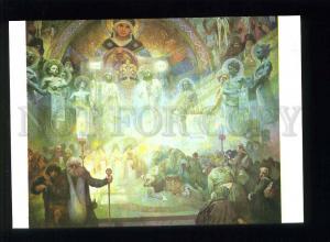 208450 CZECH Alfons Mucha Mount Athos old postcard