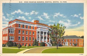 Hospitals Post Card Kings Mountain Memorial Hospital Bristol, Tennessee, USA ...