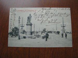 Russia Postcard Used UDB 1904 Postmark St Petersburg Petersbourg Horse Tramcar