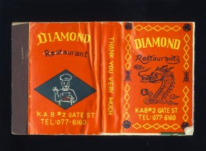 Diamond Restaurant Match Box, Koza, B.C., Okinawa, Japan, Dragon, 1950's?