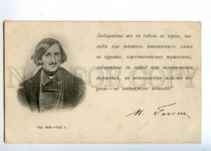 174620 GOGOL Ukrainian Russian WRITER Vintage FACSIMILE PC