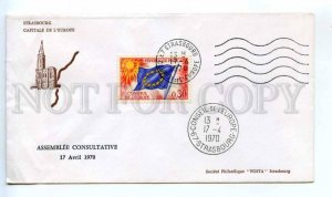 418210 FRANCE Council of Europe 1970 year Strasbourg European Parliament COVER