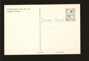 Thailand Bangkok Floating Market (Wat Sai) 1960's Color Postcard Unposted