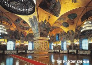 Russia Moscow Kremlin The Faceted Palace Interior