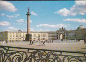 Russia Leningrad Palace Square