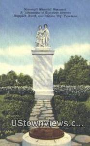 Massengill Memorial Monument -tn_qq_3152