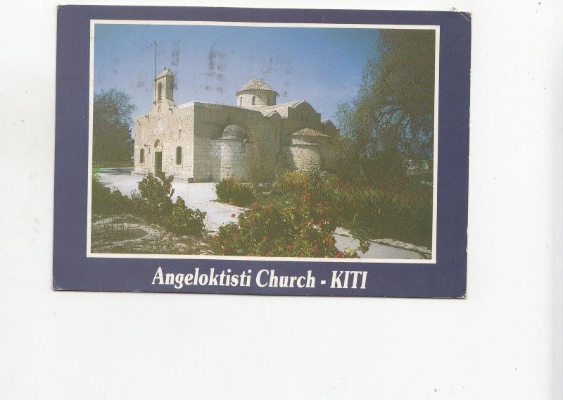 BF30490 cyprus angeloktisti church  front/back image