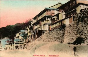 CPA NAGASAKI Shimabara JAPAN (609432)