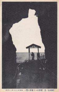 Bechlook From A Cave, JAPAN, 1910-1920s