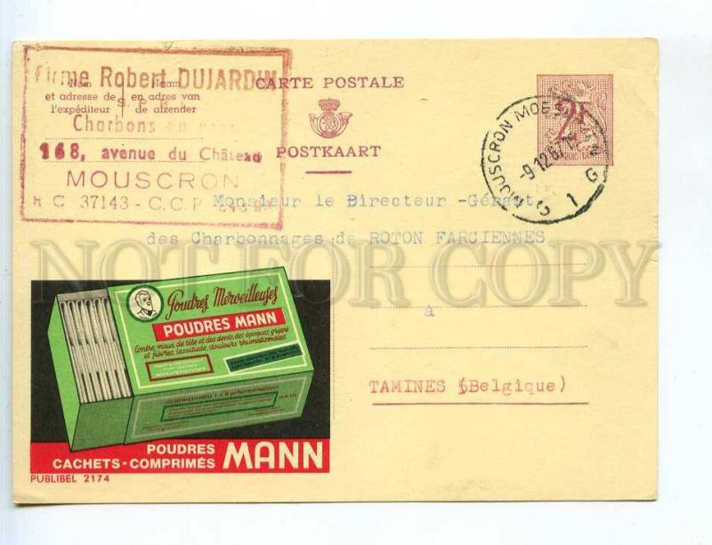 241383 BELGIUM 1967 year ADVERTISING Poudres MANN cachets