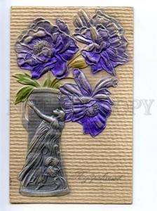139852 ART NOUVEAU Vase w/ Flowers vintage PFB Embossed PC