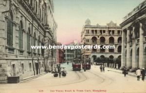 china, HONG KONG, Des Voeux Road and Trams, Street Car (1910s)