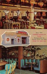 NANKIN Minneapolis, MN Chinese-American Food Restaurant c1960s Vintage Postcard