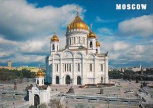 Russia Moscow Cathedral Of Christ The Saviour Reconstructed In The 1990