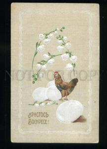 163825 EASTER Hen & Huge EGGS & lily of the valley vintage PC