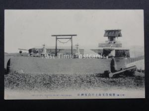 Japan HAKUGUOKO TEMPLE on MT.PAIYUSHAN shows what look like cannons Old Postcard