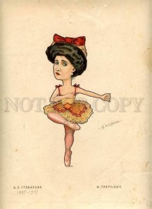 231398 RUSSIAN BALLET Legat Caricature Trefilova 1903 year lithographic poster