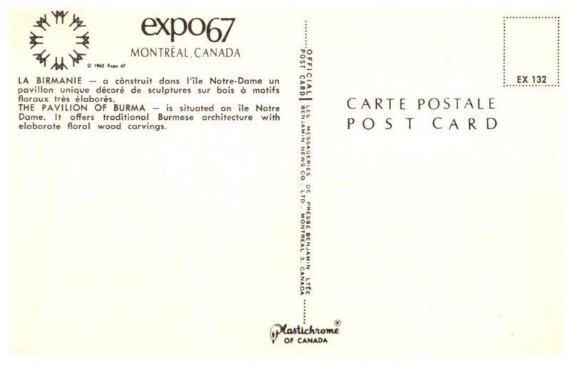 Canada  Montreal  Expo 67 The Pavilion of Burma