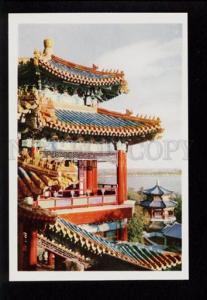 075466 CHINA Park Iheyuan Bower Huachunew Old PC