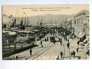 251610 TURKEY SMYRNE Port of South SHIPS TRAM Vintage postcard