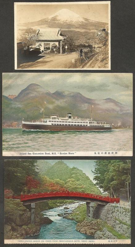Japan vintage postcards, photos, etc. (19)
