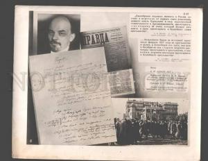 094137 USSR LENIN manuscript Theses Vintage photo POSTER