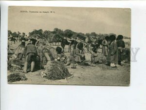 3170858 Turkmenistan MERV Turkmens Market Vintage #8 PC