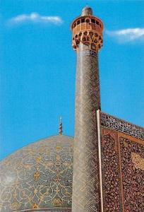 Iran Isfahan Mosque Masjid Shah