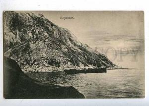 184473 North Norway NORTH CAPE Nordkapp Vintage postcard