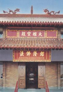International Buddhist Society , RICHMOND , B.C. , Canada , 60-80s  ; Temple ...