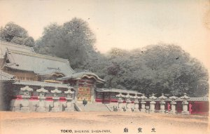 Shiba-Park Shrine, Tokyo, Japan, Early Hand Colored Postcard, Unused