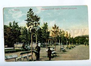231728 UKRAINE Odessa Alexander Park's main restaurant Vintage