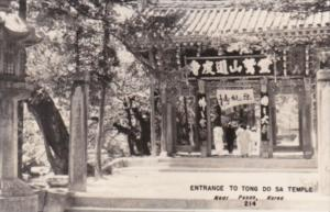 Korea Entrance To Tong Do Sa Temple Near Pusan Real Photo