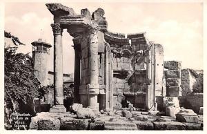 Baalbek Liban, Syria Postcard, Syrie Turquie, Postale, Universelle, Carte Pal...