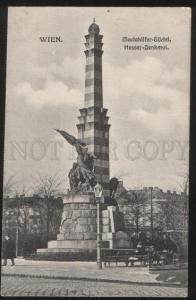 100429 AUSTRIA Wien Mariahilfer-gurtel. Hesser-Denkmal Vintage