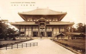 Todaiji Nara Japan Daibutsuden Temple Real Photo Antique Postcard K100483
