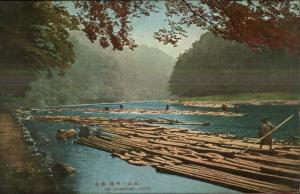 Logging in Japan Kyoto - Arashiyama c1910 Postcard