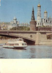 BR3857 Moscow ship bateaux  russia