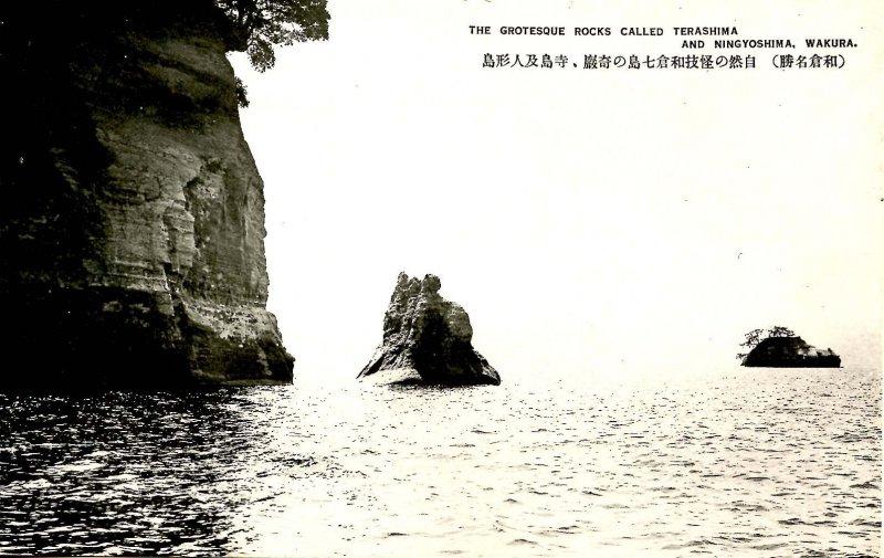 Japan - Wakura. Terashima & Ningyoshima  (Rocks)